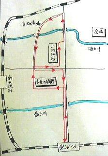 ファイル 1103-1.jpg