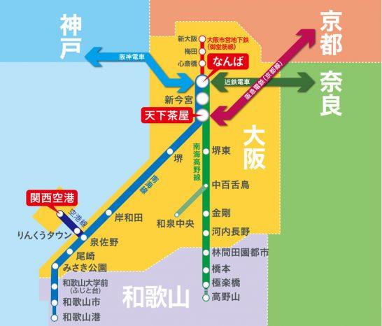 ああでもない、こうでもない‥(6月25日~27日) 鈴鹿市民川柳大会~熊野 ...