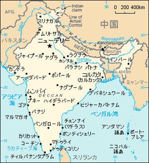 あきこ インド