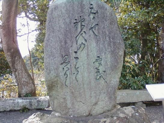 俳諧の祖、荒木田守武(あらきだ...