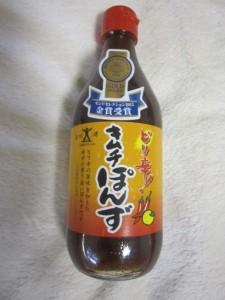 キムチぽん酢